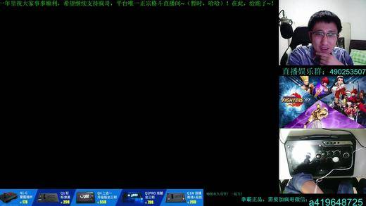 ppt 背景 背景图片 壁纸 边框 模板 设计 相框 游戏截图 520_293