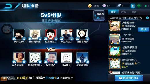 熊猫直播程可爱照片