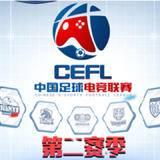 FSL官方直播间