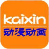 kaixin动漫