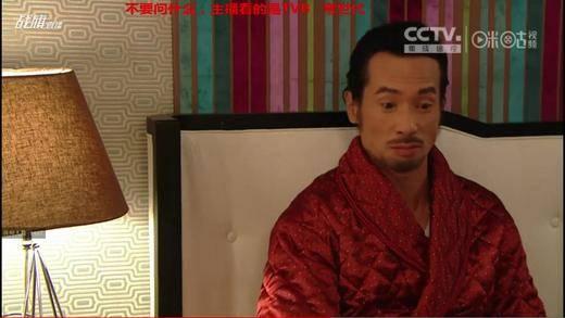 玩伤了,感冒休息中。看TVB电视剧!