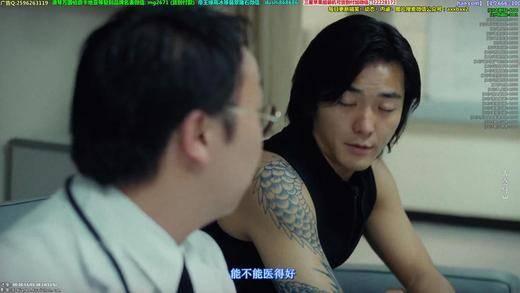 【Q哒蓝光影院】经典 科幻 主播露脸互动