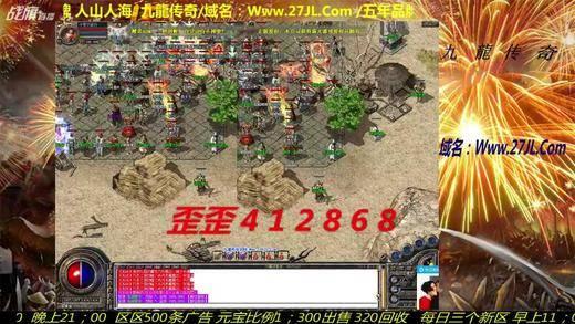 1.80九龍合击传奇