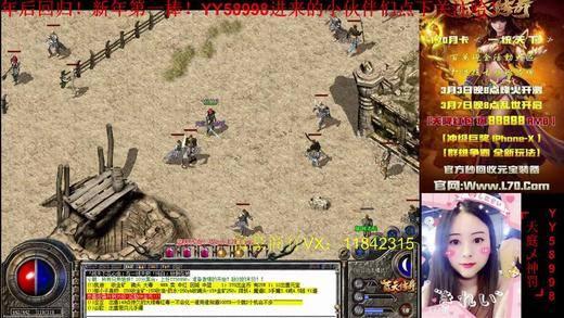 【蓝天传奇】第一次玩战士,大家凑合看!