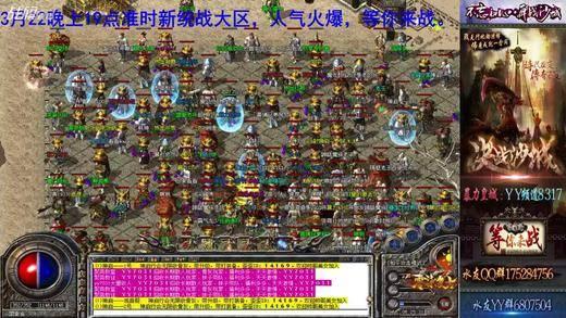 176零柒复古【暴力皇城】