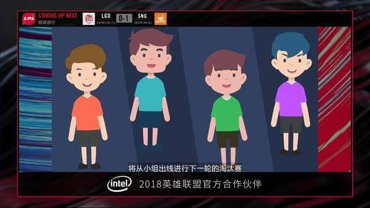 2018lpl杭州赛场 SNG vs LGD
