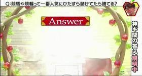 福冈圣菜天下第一