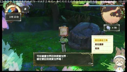 【VIA梦】PS4游戏(喜欢还请点击订阅支持)