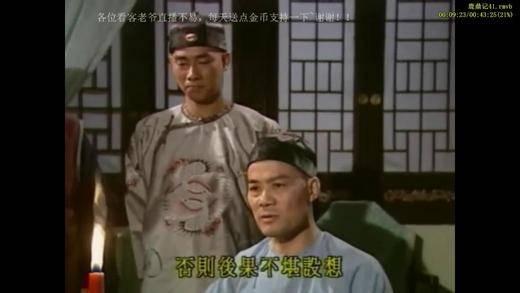 【发呆剧场】《灌篮高手~亮剑~洗冤录》