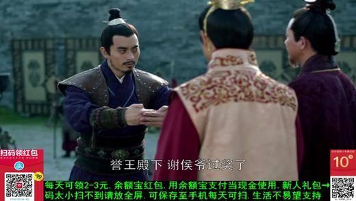 【琅琊榜】胡歌.刘涛.王凯.神剧