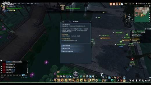 紫禁之巅招固定队!!!