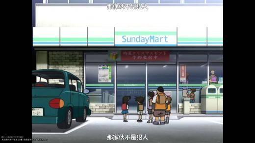 柯南无OPED高清日语原版