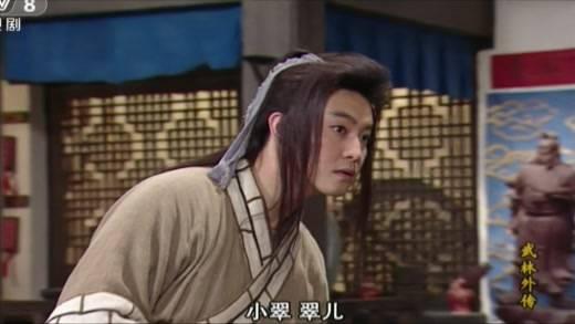 武林外传 80集高清轮播【树莓派直播】