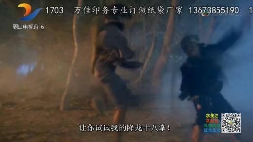 【周口影视】电影  电视剧  动画片