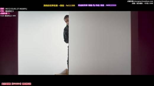 ✿24小时✿10个溜→点播新片