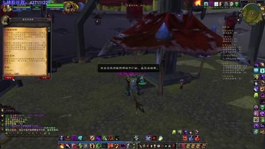 魔兽世界里玩吃鸡也是落地成盒!