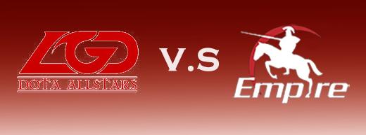 TI5淘汰赛胜者组:LGD vs Empire第一场