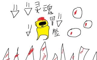 【老E】灵魂冒险!这种游戏中国玩家都不玩!