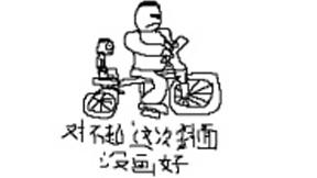 【老E】父子反目3D?儿子再次被爹出卖!