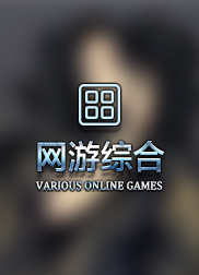 平安彩票开奖平台综合