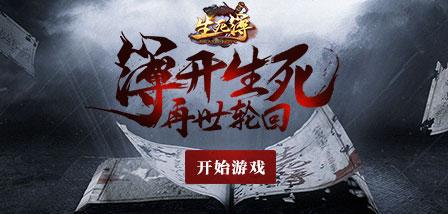 2133武神赵子龙