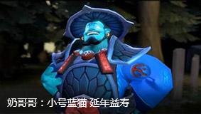 奶哥哥:小号蓝猫  这是一场延年益寿的局