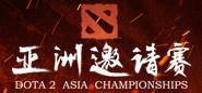 DAC亚洲邀请赛