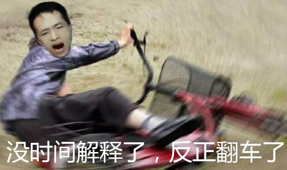 【文森特翻车系列】震惊!狂砍克烈20刀仍不下马!(钻石大师局)