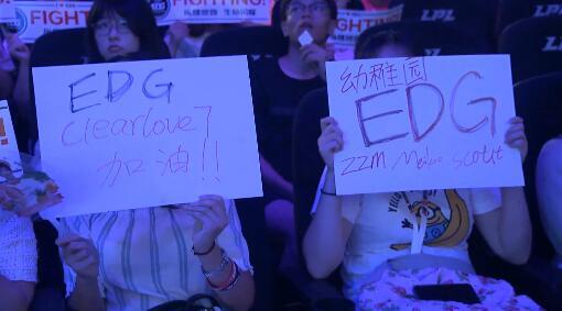 夏季赛 EDG vs JDG第一场