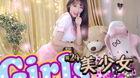 #战旗福利24#粉红的少女蘑菇!