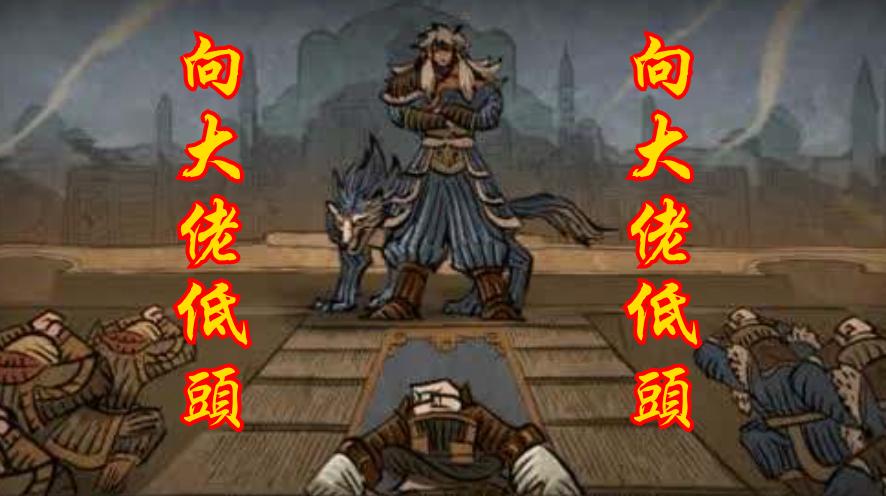 【小帅Men】我就是成吉思汗,我就是胜利的同义词!