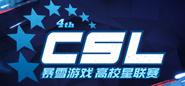 CSL—高校星联赛—炉石小组赛