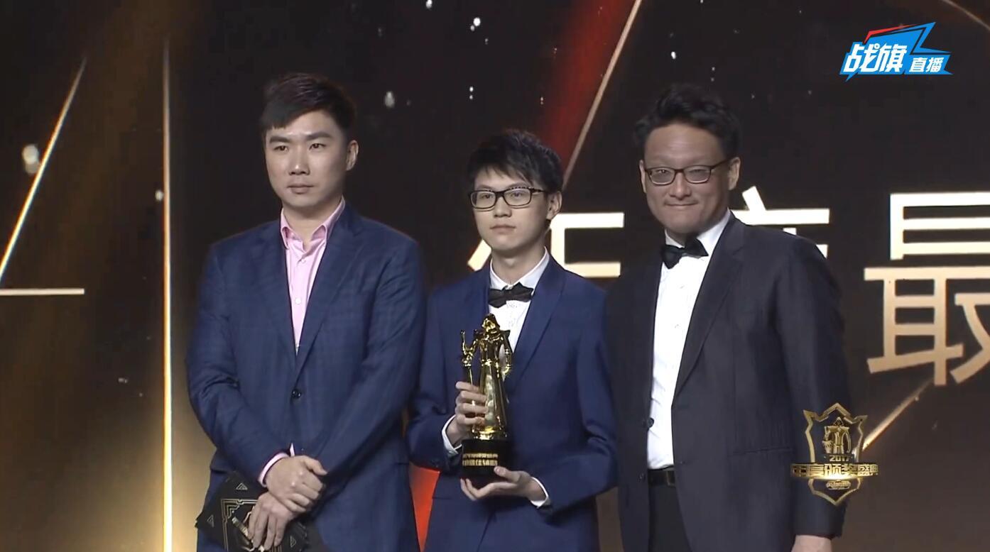2017年度颁奖盛典:年度最佳辅助EDG.Meiko
