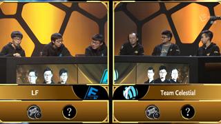 12月2日LF VS Team Celestial