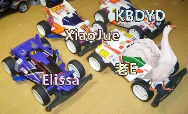 老鹅、Elissa、XiaoJue、KB四驱车!老鹅孤单英雄带领吃鸡!