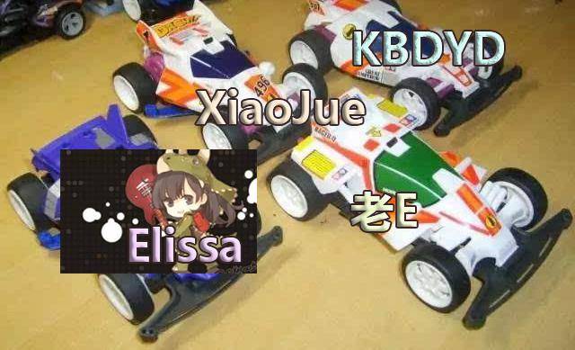 Elissa、老鹅、XiaoJue、KB四驱车!Elissa孤胆英雄险些吃鸡!