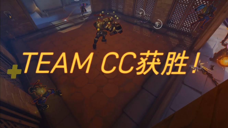 OC 4月15日 Team CC VS LFZ(第一局)