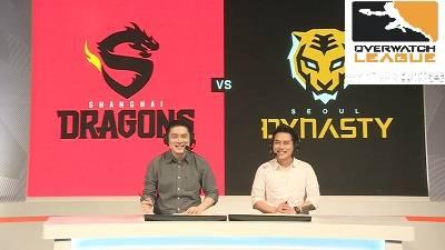 OWL 4月19日 上海龙之队 VS 首尔王朝队(第一局)