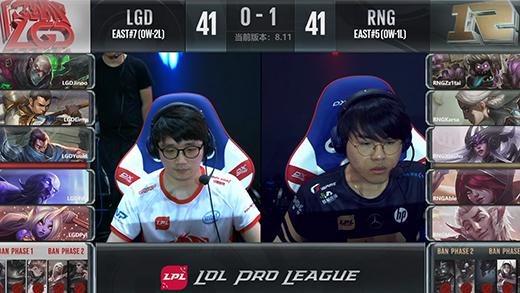 LPL夏季赛6月18日 RNG VS LGD 第二场