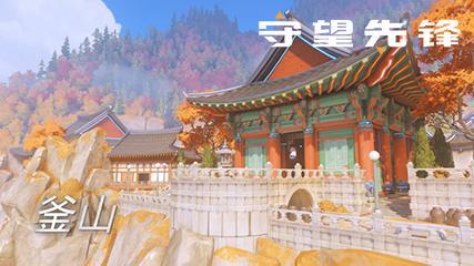 """全新控制要点地图""""釜山""""即将上线"""