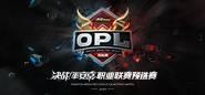 《决战!平安京》2019年职业联赛OPL预选赛