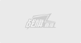 战旗TV丶小Q