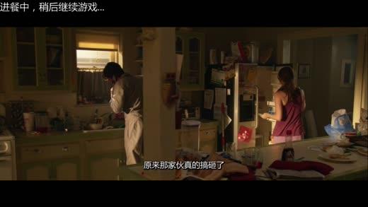 【纯黑】进餐中,稍后继续游戏...《潜伏3》视频2015-10-03-21-00