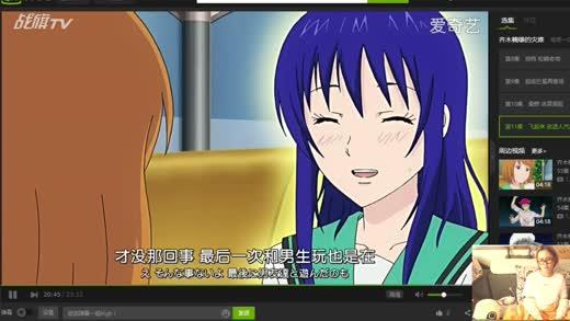 ... 起晚了 抱歉视频2016-09-19-07-59_旗妙梦工厂视频-战旗TV