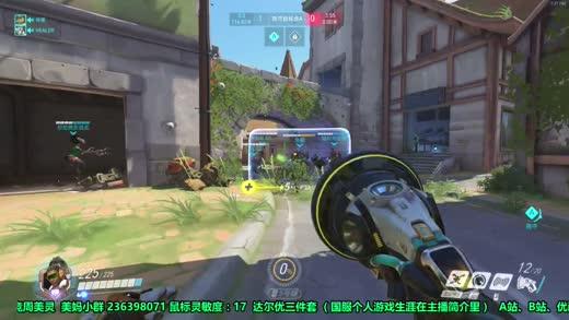 【周美灵】利用bug退了再进,无耻!!!视频2016-10-20-21-28