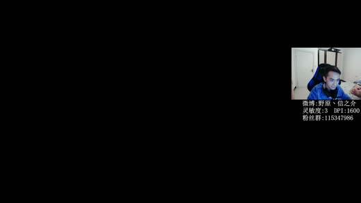 【信之介】我要前十啊!视频2017-01-27-21-40