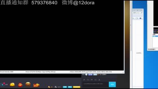 【12dora】感冒快好了QAQ视频2017-04-24-20-09