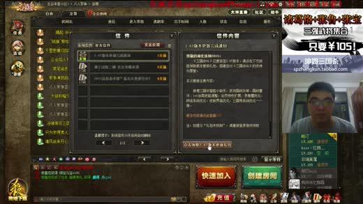 张坤三国杀视频2017-04-26-23-39