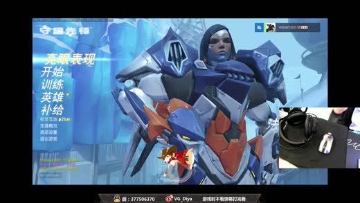 VG_Diya:孤独的小蓝孩等一个守护。视频2017-05-09-23-32