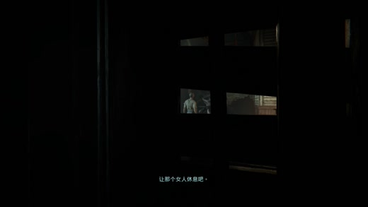 【Elissa】彩虹六号 单排~视频2017-05-30-00-50